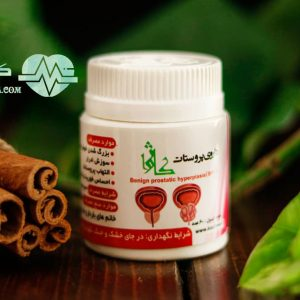 داروی گیاهی پروستات